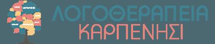 ΛΟΓΟΘΕΡΑΠΕΙΑ ΚΑΡΠΕΝΗΣΙΟΥ Mobile Retina Logo